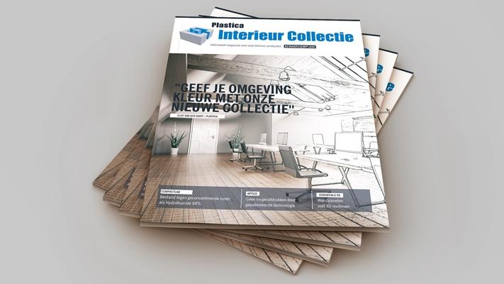 Plastica | Plastica Interieur Collectie - architectenweb.nl