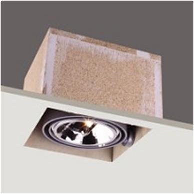 COCOON (product)  Halogeen inbouwspots LED  PhotoID #122201