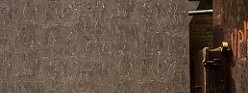 Suwide - Fabric backed Contract Wallcoverings